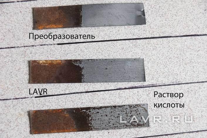 Разъедатель бетона бетон 200 применение